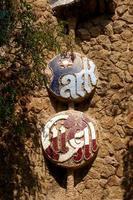 letras parque güell, barcelone
