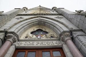 st. Basilique de la cathédrale de Mary à halifax