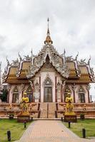 Wat Phra Rahu Nakhon Pathom, Thaïlande