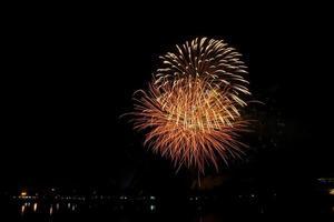 célébration de feux d'artifice
