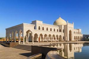 mosquée. photo