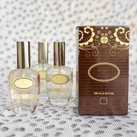 parfums avec boîte