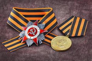 médaille militaire soviétique, ordre militaire soviétique, ruban de récompense
