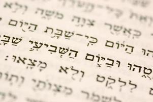 texte biblique hébreu