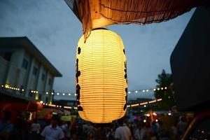 lampe japonaise photo