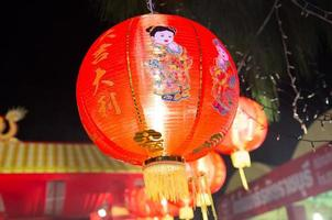quartier chinois photo