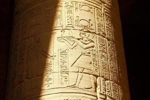 écriture égyptienne ancienne photo