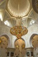 grande mosquée abu dhabi photo