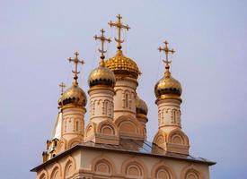dômes et croix photo