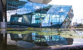 singapour, 2020 - entrée du musée des artscience