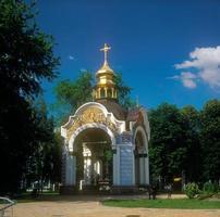 st. monastère de Michael. chapelle. photo