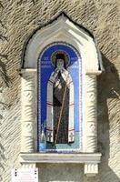 icône du monastère de la grotte uspensky