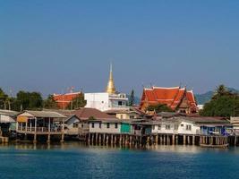 Quartier de Sattahip à Chon Buri, Thaïlande photo
