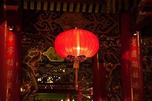 lanterne rouge chinoise