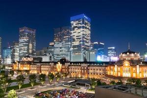 la gare de Tokyo la nuit photo