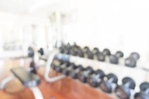fond de gym flou abstrait photo