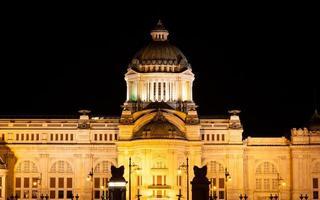 palais à bangkok photo