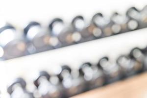 Intérieur de la salle de gym floue abstraite