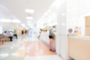 Intérieur de l'hôpital abstrait défocalisé pour le fond