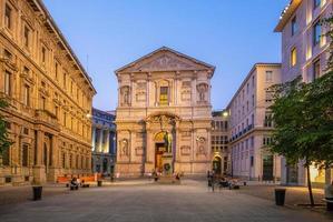 Bâtiment vintage dans la vieille ville, centre-ville de Milan photo
