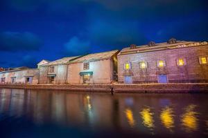 Paysage urbain d'otaru, canal japonais et entrepôt historique, sapporo photo