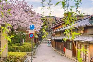 Vieille ville de Kyoto, le quartier de higashiyama pendant la saison des sakura photo