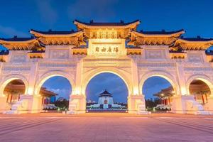 Porte principale du National Chiang Kai-Shek Memorial Hall à Taipei City