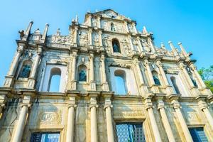 Ruines de l'église Saint-Paul dans la ville de Macao, Chine
