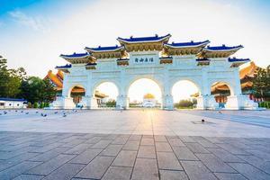 Salle commémorative de Chiang Kai-Shek dans la ville de Taipei, Taiwan