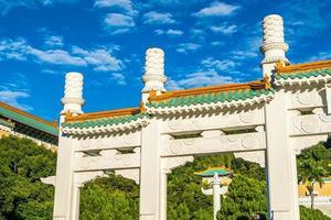 Musée du palais national de Taipei à Taiwan