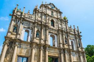 ruines de st. Paul Church dans la ville de Macao, Chine photo