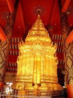 Bangkok, Thaïlande 2006- Wat Phra Kaew photo