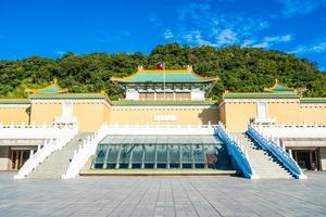 Musée du palais national de Taipei à Taipei, Taiwan photo