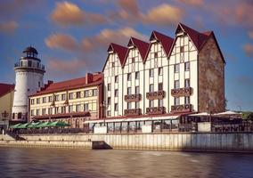 paysage urbain avec vue sur l'architecture et les attractions. photo