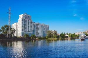 architecture de l'ancienne ville russe. photo