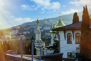 yalta, la crimée. paysage urbain photo