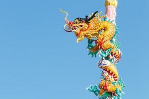 le pilier du dragon photo