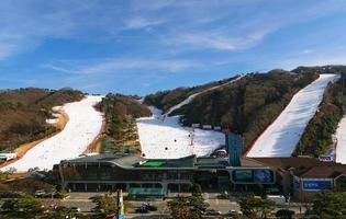 corée 2016- station de ski daemyung vivaldi park photo