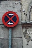 pas de feux de circulation dans la zone de stationnement photo