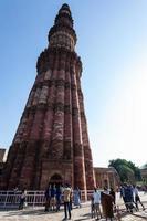 Qutub Minar à New Delhi, Inde photo
