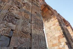 Quwwatul islam masjid à New Delhi, Inde photo