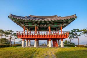 Pavillon chimsan sur la montagne chimsan à Daegu photo
