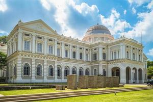 musée national de singapour photo