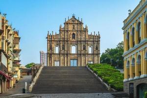 ruines de st pauls à macao, chine photo