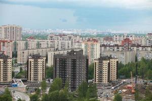 nouveaux bâtiments de la grande ville photo