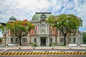 musée national de la littérature de taiwan à tainan photo