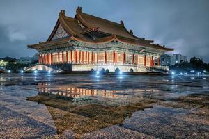 place de la liberté à taipei taiwan photo