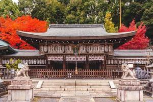 Sanctuaire Kumano Nyakuoji à Kyoto au Japon photo