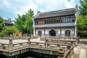 Façade de l'académie zhaoming à wuzhen, zhejiang, chine photo