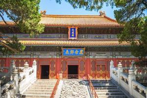 temple de confucius à pékin, chine photo